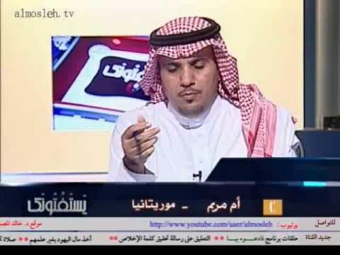تأخير الصلاة بسبب الحناء للشيخ خالد المصلح