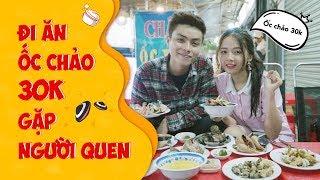 Hương đi ăn ốc chảo 30k gặp người quen | Lan Hương Channel
