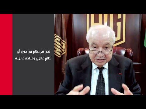 العرب اليوم - شاهد: سيناريوهات تطور الأحداث في أميركا