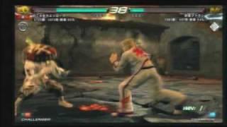 no87 ヨシミツ(のこ) vs ファラン(新宿)