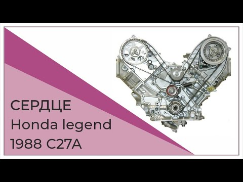 Разбираем мотор Honda Legend 1988 C27A