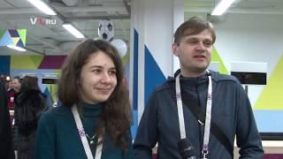 Волгоградцы получили первые паспорта болельщиков