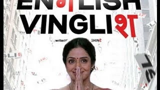 English Vinglish - Theatrical Trailer - YouTube