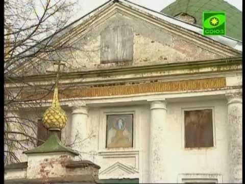 Храм сергия радонежского в наро фоминске