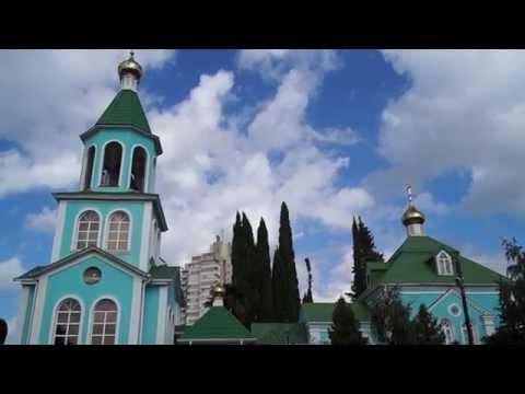 Церкви в крыму список