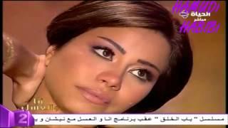 ABDELWAHAB 2010 CHERINE TÉLÉCHARGER MP3