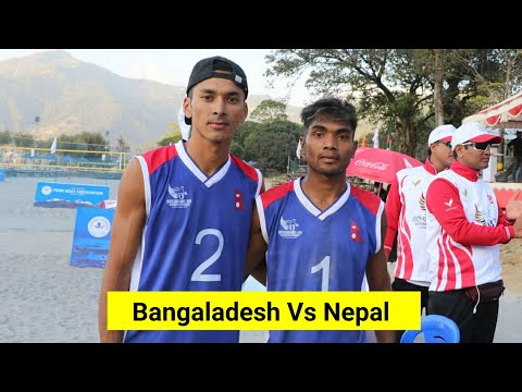 Bangladesh B Vs Nepal B || SAG Beach Volleyball || 13th Sag Game Pokhara Nepal || Beach Volleyball