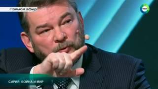 Несколько минут правды на росТВ про Сирию.  Вадим Лукашевич рвет ватные шаблоны в прямом эфире