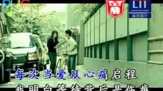[VIetSub] Love Journey ( 愛情旅程 )- Angela Zhang.avi