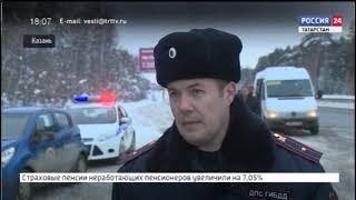 Россия 24  Вести Татарстана от 11 января