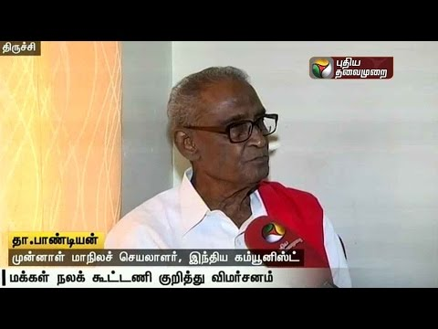D-Pandian--Exclusive-interview-about-Peoples-Welfare-Alliance
