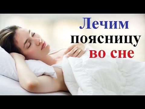 Лфк при лечение суставов
