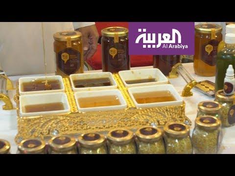 العرب اليوم - شاهد: باحة تحتفل بمهرجان العسل الدولي في نسخته الحادية عشرة
