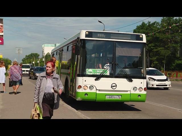 Почте России подкинули работы, а льготникам забот