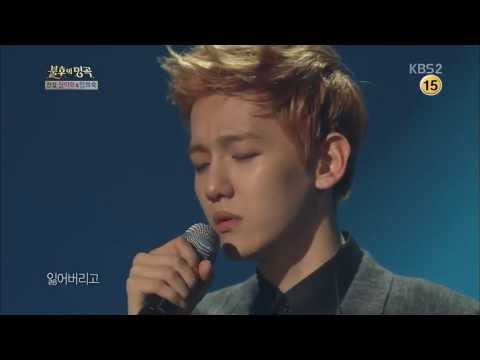 130817 Immortal Song 2 Chen & Baekhyun - Really I Didn't Know Mp3