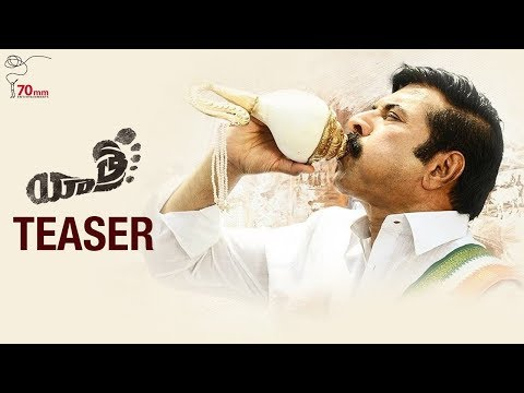 Yatra Telugu Movie Official Teaser
