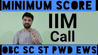 Reserved Category. Minimum Score in CAT for Guaranteed IIM Call. Shockingly Low Cutoffs!! ✌️✌️