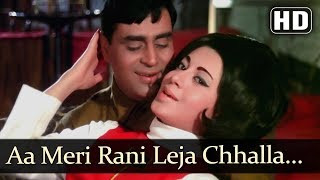 Ke Jaan Chali Jaaye - (HD) - Anjaana Song   - YouTube