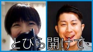 【口パクじゃないよ!】アナと雪の女王より「とびら開けて」 歌ってみた /Love Is An Open Door(Japanese Ver.) Cover