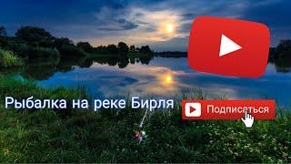 Рыбалка в рязаново ульяновская область 2019