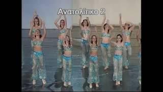 Harem Dance 3