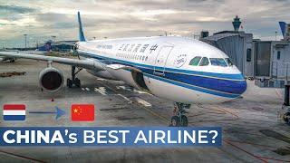 TRIPREPORT   China Southern (ECONOMY)   Amsterdam - Guangzhou   Airbus A330-300