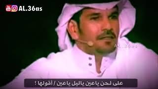 عبد الله السميري |غنينا فلبنك صفرن رصبده وبخيلنا وصل حسابه ملاين|♡♡ تحميل MP3