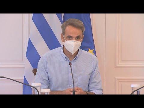 Κυρ. Μητσοτάκης: Εντός των ημερών οι πρώτες εκταμιεύσεις για Β. Εύβοια
