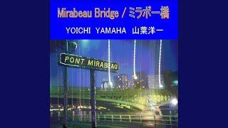 MirabeauBridgeミラボー橋Vocalw/Piano
