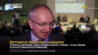 Випуск новин на ПравдаТУТЛьвів 03.11.2018