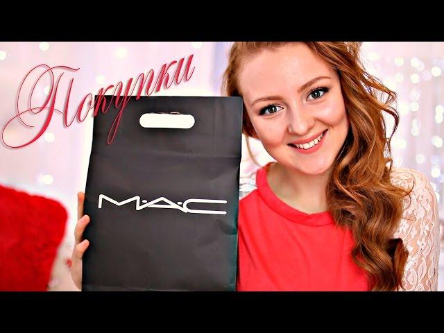 Видео Набор косметики MAC