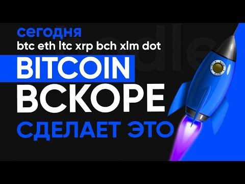 Bitcoin arbitrázs