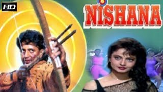 Download Video Nishana  - Dramatic Movie | Mithun Chakraborty, Rekha, Paresh Rawal, Raza Murad | 1995 MP3 3GP MP4