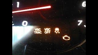 Как исправить ошибку c1336 (VSC off)