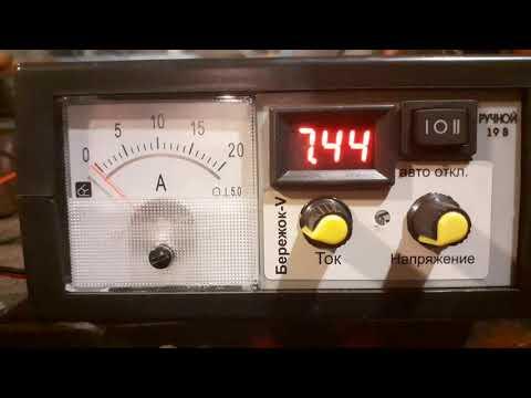 Зарядное устройство Бережок V. Находка для любителей техники.