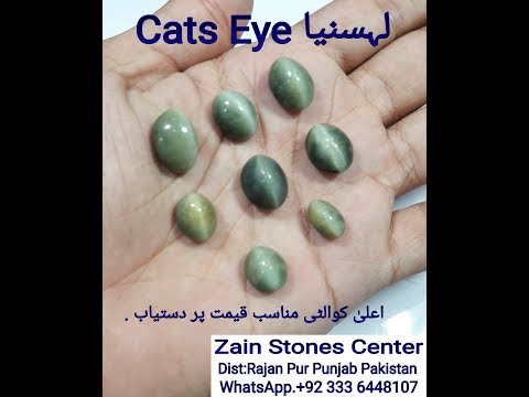 Cats Eye Lahsuniya  Benefits In Hindi Urdu|lehsunia Stone Effects In Hindi|urdu
