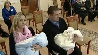 Медали за рождение. Вести-Хабаровск