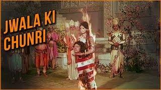 Jwala Ki Chunri   Tulsi Vivah Songs   Mahendra Kapoor Hits   Bollywood Hindi Songs