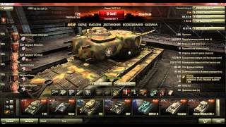 T-29 World of tanks тянет бой WORLD OF TANKS СВЯЩЕННАЯ ДОЛИНА ОБЗОР МОДА ВЕРСИИ 8.6 HETZER