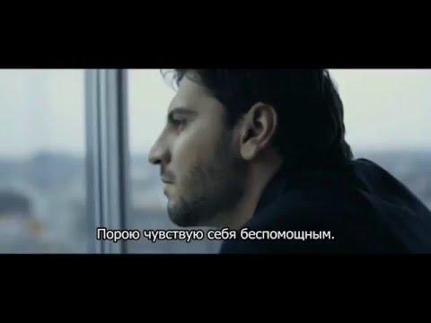Сами Юсуф - Дай мне сил