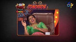 Extra Jabardasth | 20th July 2018 | Latest Promo