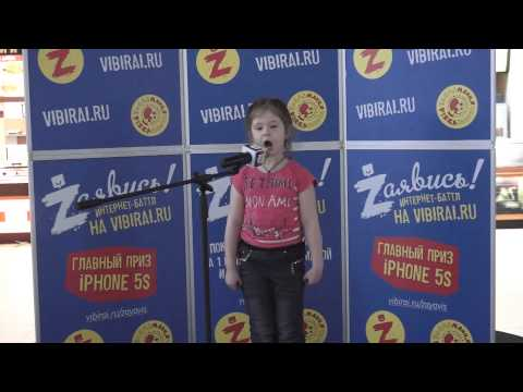 София Котышева, 6 лет