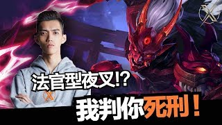 ROV.AOV|TXO Liang|My Omen doesn't need a title!(English sub)