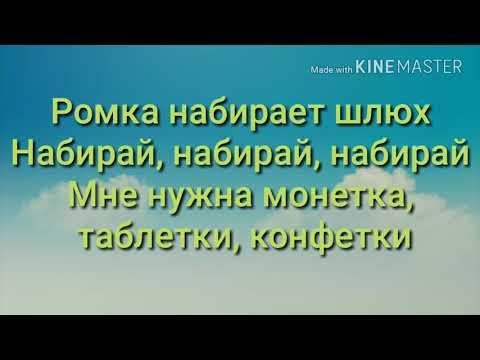 ЛСП - Монетка(Lyrics,Текст)