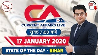 Current Affairs Live at 7:00 am | By Ankit Mahendras | 17 Jan 2020 | SBI, SSC, Railway, IBPS