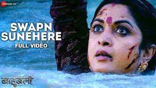 Swapn Sunehere Baahubali - The Beginning  Bombay Jayashri