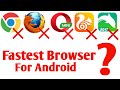 Fastest browser for Android 2018 Best Internet browser for Android 2018