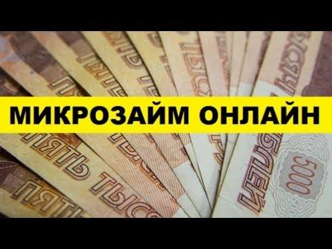 Банк кредит онлайн заявка по паспорту