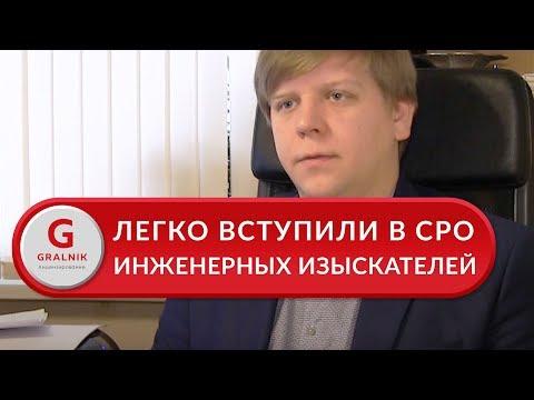 Отзыв ООО «ПРОФИТ-ТАЙМ», Пермь