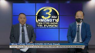 3 HMONG TV HABERLERİ | Hmong 18 MN Klan Konseyi'nden aşılama üzerine PSA.